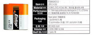 Wholesale dry battery: Dry Battery 3R12