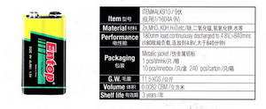 Wholesale Other Batteries: Dry Battery Alkaline 6LR61