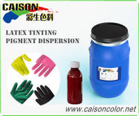 Sell Latex gloves tinting pigment preparation with free samples
