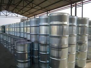 Wholesale Other Organic Chemicals: 2-methyl Furan