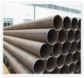 Sell  ERW/LSAW/Straight Seam Pipe