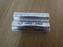 Wholesale Other Batteries: KC Battery