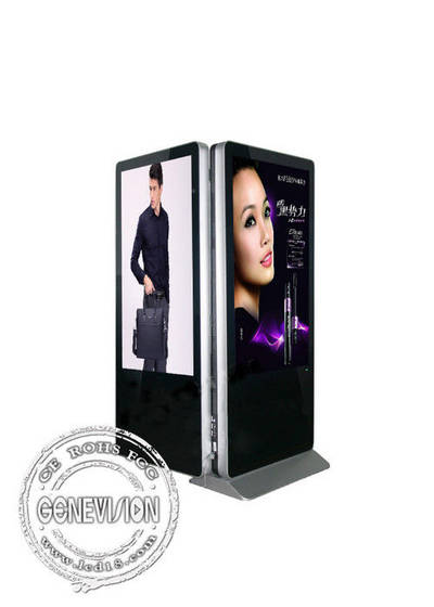 mp3 player: Sell 65inch Double Side LCD Screen Advertising with Remote