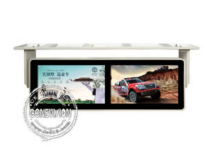 Wholesale car beauty: Double Screen Wall Mounted LCD Bus Digital Signage Display