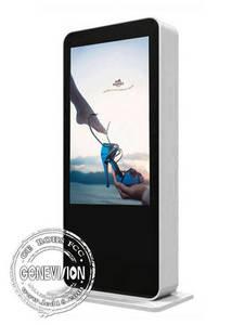 Wholesale wifi: Floorstanding 3G Wifi LED Digital Signage Outdoor Electronic