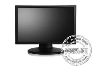 Wholesale lcd cctv display: 20.1 Inch CCTV LCD Monitors with 800X600 Resolution ,