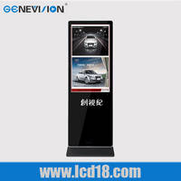 Android Customized Logo Kiosk Digital Signage Stand Remote Managing Advertising Screen