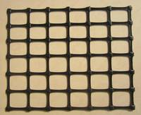 Polypropylene Biaxial Geogrid 1515