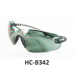 Wholesale glasses: Taiwan Safety Glasses