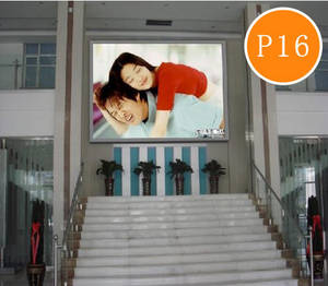 Wholesale outdoor advertising: PH16 Outdoor Commercial Advertising LED Display
