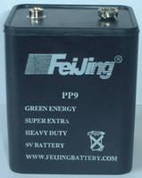 PP9 Battery