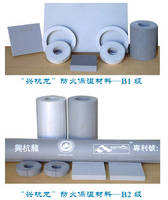 PFF fireproof PE foam insulated board and pipe