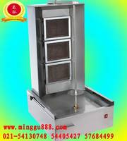 Sell Vertical Broiler