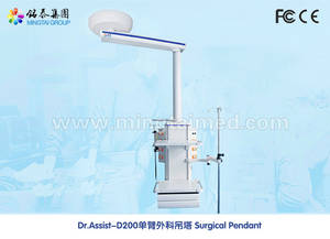 Wholesale pendants: Mingtai D200 Mechanical Single Arm Surgical Pendant