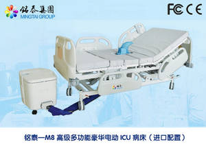 Wholesale electric bed: Mingtai M8 Series High Grade Multifunction Luxury Electric ICU Bed