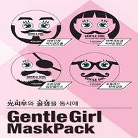 Sell SNP Gentle Gril Mask Pack