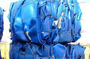 Wholesale mike @gmail.com: HDPE Drum Scrap