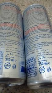 Wholesale drink: Energy Drinks 250ml