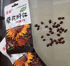 Wholesale coated peanut: Sunflower Seeds Coated Chocolate Candy