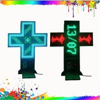 Off-line Pharmacy LED Cross Sign (960*960mm)