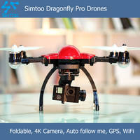RC Drone/ Quadcopter/ UAV Unmanned Aerial Vehicle