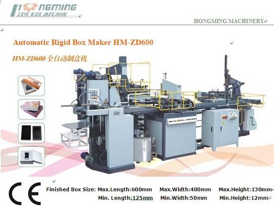 mold maker: Sell HM-ZD600 Automatic Rigid Box Maker