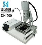 Wholesale bga rework station: Dinghua DH-200 Mobile Phone Bga Rework Station Desoldering Chips of Motherboards