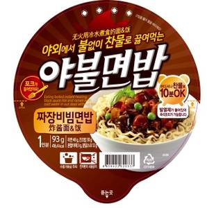 Wholesale black rice: Black Bean Sauce Rice and Noodle