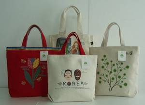 Wholesale Speciality & Promotional Bags: Promotion-bag