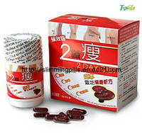 Lose water weight supplement image 1