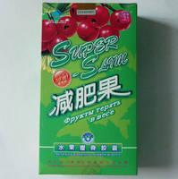 The Weight Loss Tips Powerees Slim Pills Chinese Slimming Pills Best ...