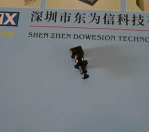 Wholesale nozzle holder: KHN-M7790-A1x  Part Nr.:  YAMAHA  Nozzle  309A