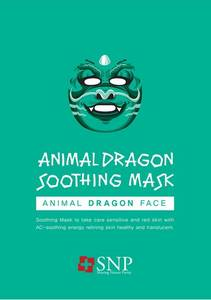 Wholesale sanitary face mask: SNP Dragon Soothing Animal Mask