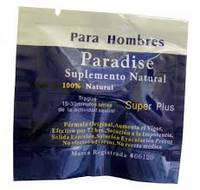 Sell   New Package Paradise Sex Suplemento   #2092089592