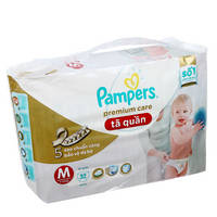 Pampers Diapers Made in Viet Nam