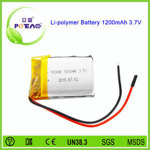 Wholesale battery cell: MSDS Approved 103040 Cell 1200mah 3.7v Li-polymer Battery
