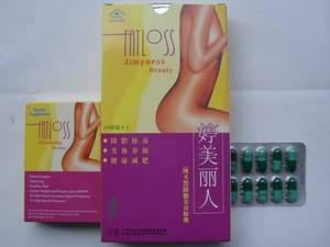 Wholesale weight loss: JIMPNESS3 Beauty Weight Loss Suplement Slimming Capsule, Call or Text  404-796-9886