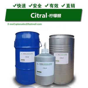 Wholesale Flavour and Fragrance: Citral,CAS 5392-40-5