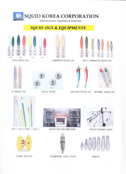 squid korea corporation - squid fishing gears &, equipments, Reel Combo