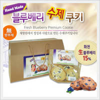 Hand-Made Blueberry Cookie