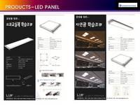 Intelligent Natural LED Lamp Light 4