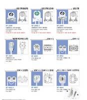 Lamp Socket & Holder