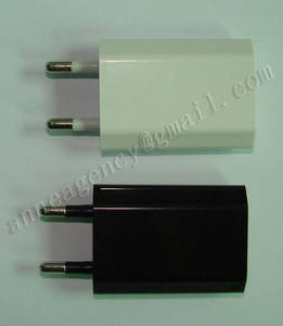 Wholesale Mobile Phone Chargers: Travel Charger