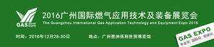 Wholesale cng bus: The 2th Guangzhou International Gas Application Technology and Equipment Expo 2016