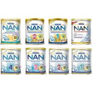 Wholesale Milk: Nestle NAN H.A , Nestle NAN PRO GOLD