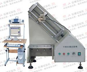 Wholesale Physical Measuring Instruments: Peeling Testing Machine