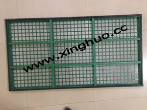 Wholesale Other Wire Mesh: For 1195*640mm
