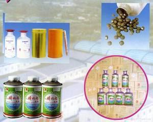 Wholesale rodenticide: Aluminium Phosphide