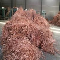 Sell 100% Copper Scrap, Copper Wire Scrap, Millberry Copper 99.999% 2016