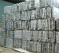 Wholesale aluminum: Aluminum 6063 Scrap,ALUMINUM INGOTS 99.85%
